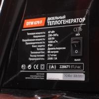 Теплогенератор дизельный Patriot DTW 679 F