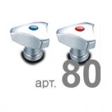 Смеситель для кухни настенный кер. ПСМ-108-К/80