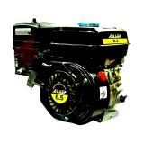 Двигатель ЛИДЕР 6,5