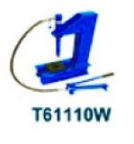 Пресс Г-образный T61110W АE&T